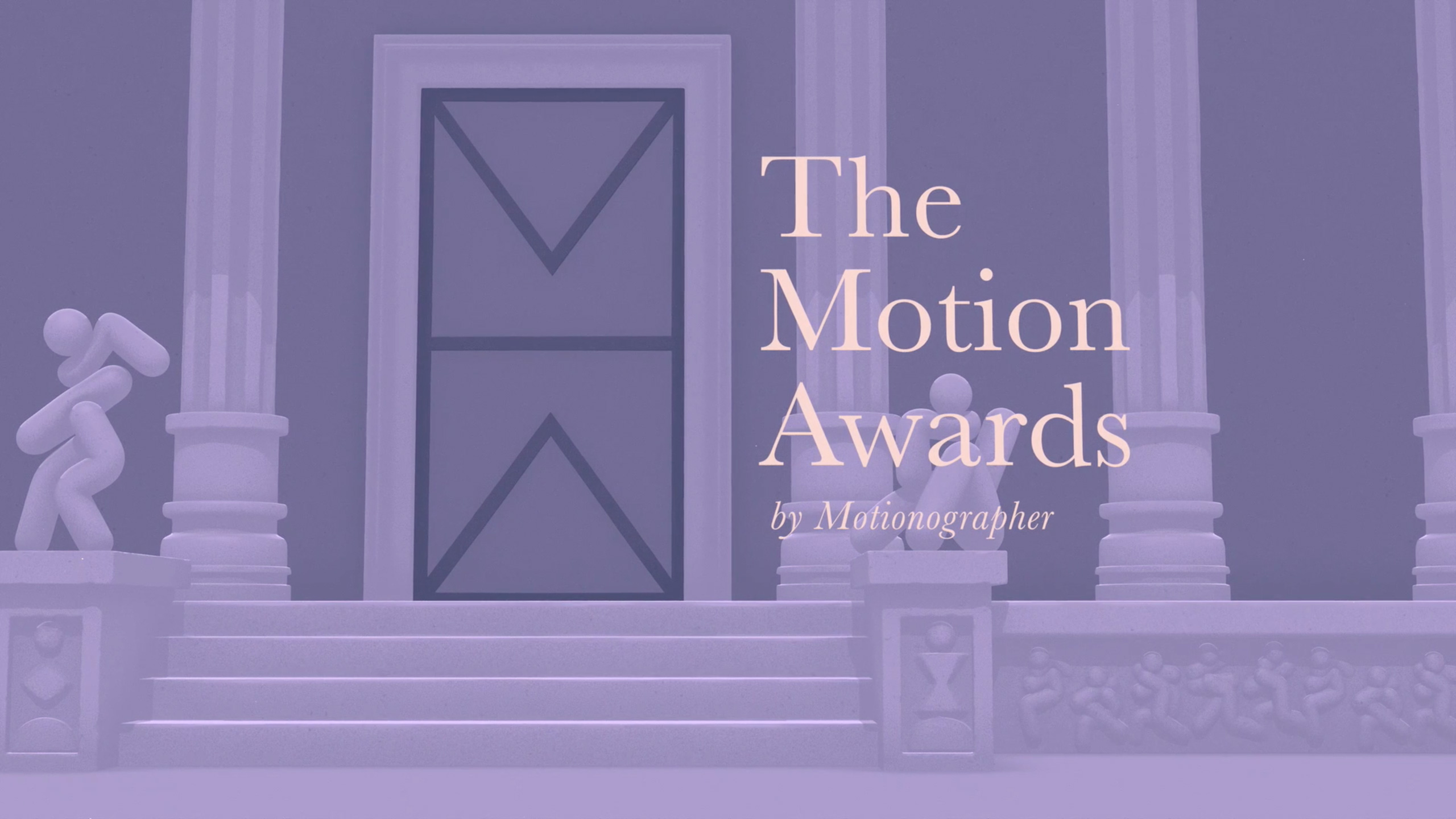 2017 Motion Awards