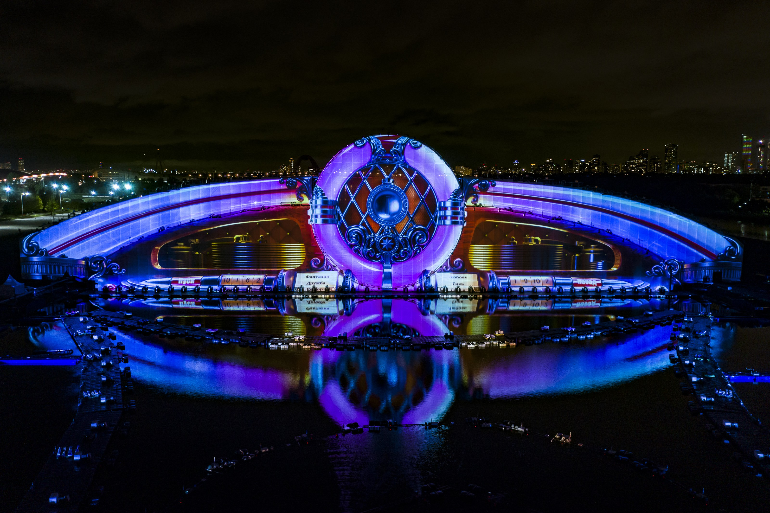 Art Vision, the largest video mapping show in the world